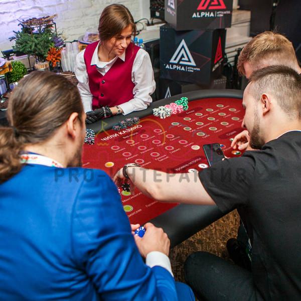 Игровые столы кулинарного казино