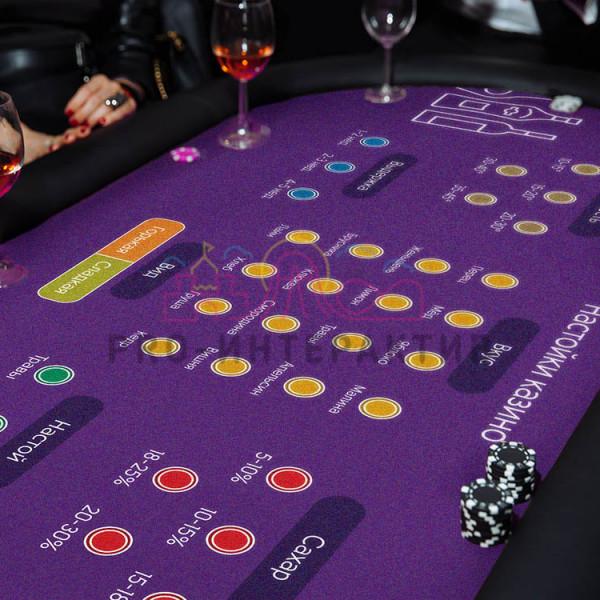 Кулинарное алкогольное казино
