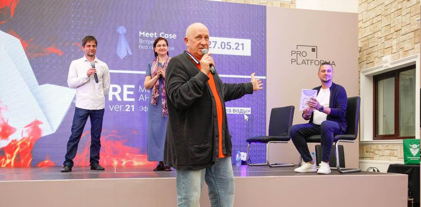 Выступление Игоря Викторовича на hr meet case