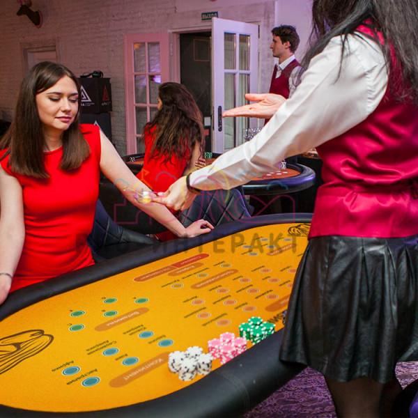 Заказать фан-казино на праздник