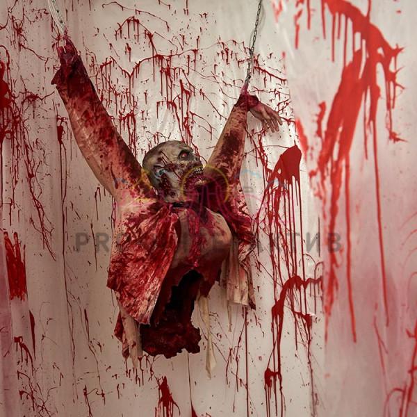 Кровавая баня